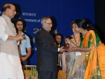 "Permalink to: ""Indira Gandhi Rajbhasha Award"""