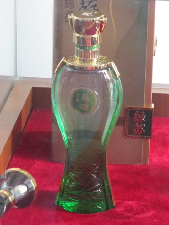 expensive baijiu