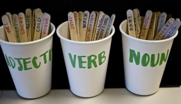 Nouns, Verbs and Adjectives Lesson Plan for Years 2,3,4 - Australian - lesson plan words