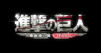 Attack On Titan: Chain Teaser Trailer