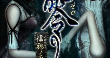 Fatal Frame: The Raven Haired Shrine Maiden – First 30 Min Gameplay