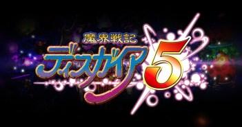 Disgaea 5 promotional movie