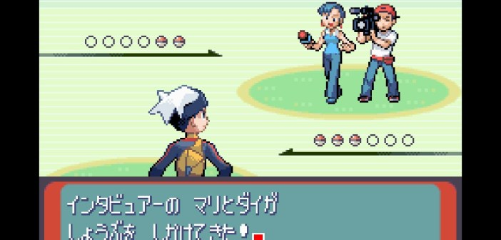 Pokémon (Omega) Ruby / (Alpha Sapphire) – 12 years later comparison video