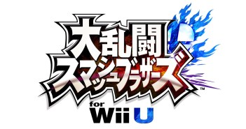 Super Smash Bros. For Wii U Features Trailer