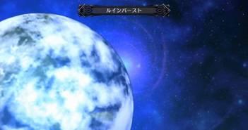Disgaea 5 – Void Dark: Ruin Burst