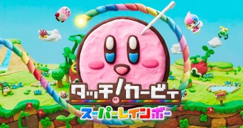 Kirby And The Rainbow Curse: Super Rainbow Trailer