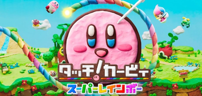 Kirby And The Rainbow Curse: Super Rainbow Trailer