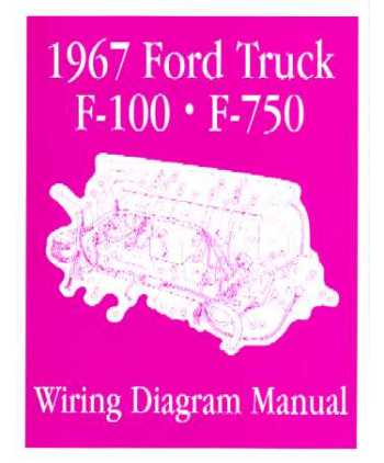 fordcar wiring diagram page 28