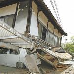 automark japan quake
