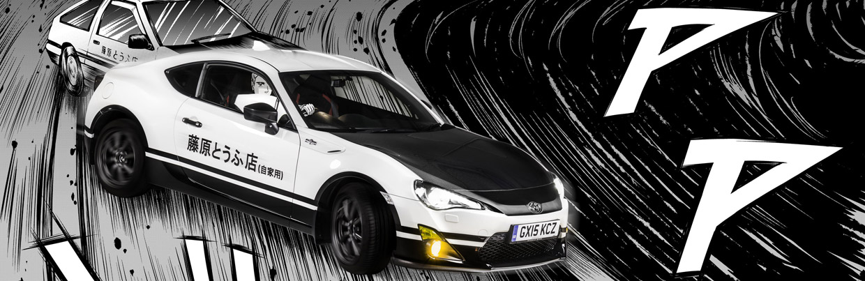 Gt86 Car Wallpaper Toyota Gt86 Initial D Concept Pays Tribute To Corolla Ae86