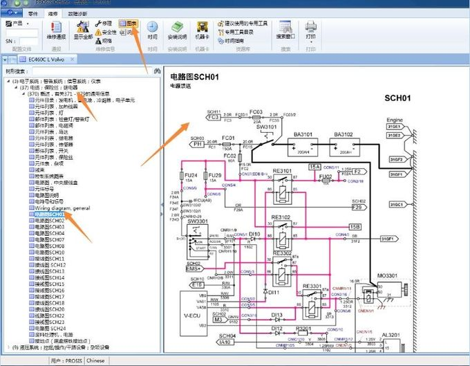 Volvo A30d Wiring Diagram Wiring Diagram