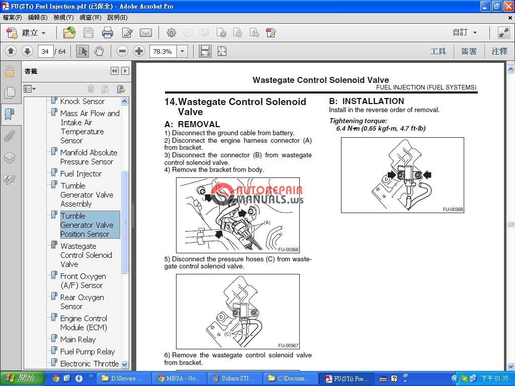2006 2007 subaru impreza sti workshop service manual