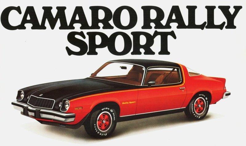 1975 Camaro RS