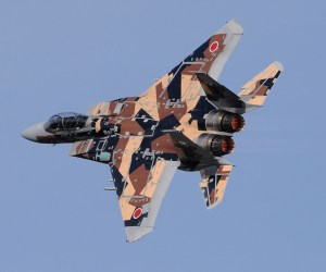 Japan Air Self Defence Force JASDF
