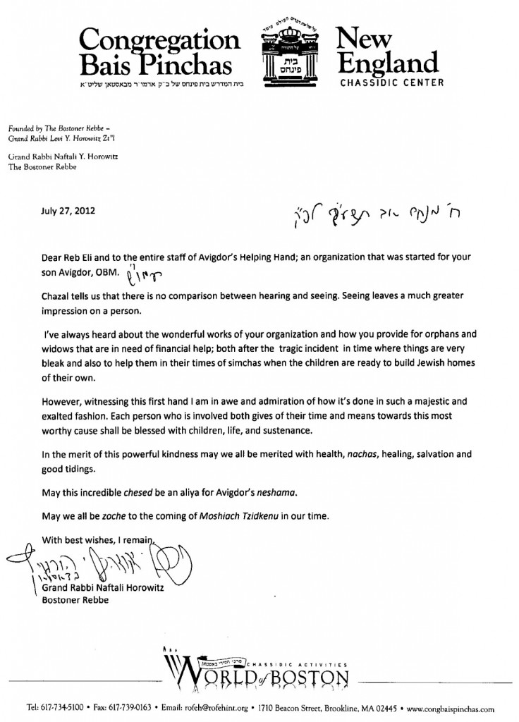 Letters of Appreciation \u2013 Av 5772 Avigdor\u0027s Helping Hand - Admiration Letter