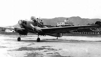 Gfw58-weihe-2
