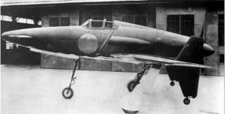 Gj7w-2