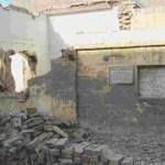 Quaid-e-Azam House Mirpurkhas