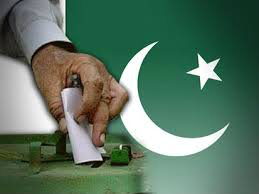 Ecp launched App