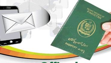 Passport SMS Verification