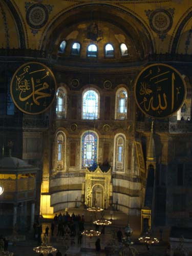 Hagia sophia istanbuls architectural masterpiece a wandering sole notice aloadofball Images