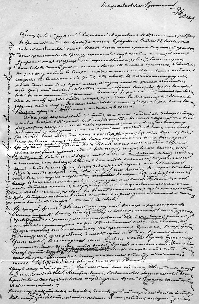 Dostoevsky\u0027s Farewell Letter - farewell letter
