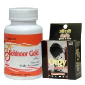 Kohinoor Gold Plus + Orgy Oil