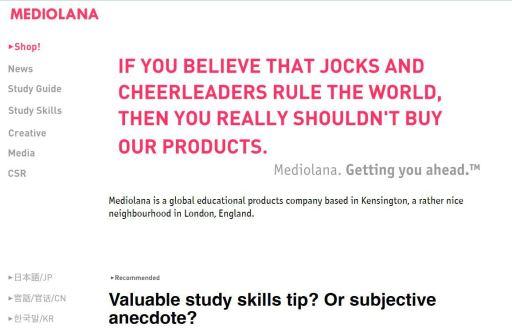 Capture of Mediolana's funky website