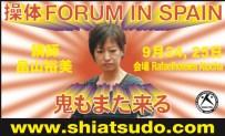 OCS広告 2011年7月