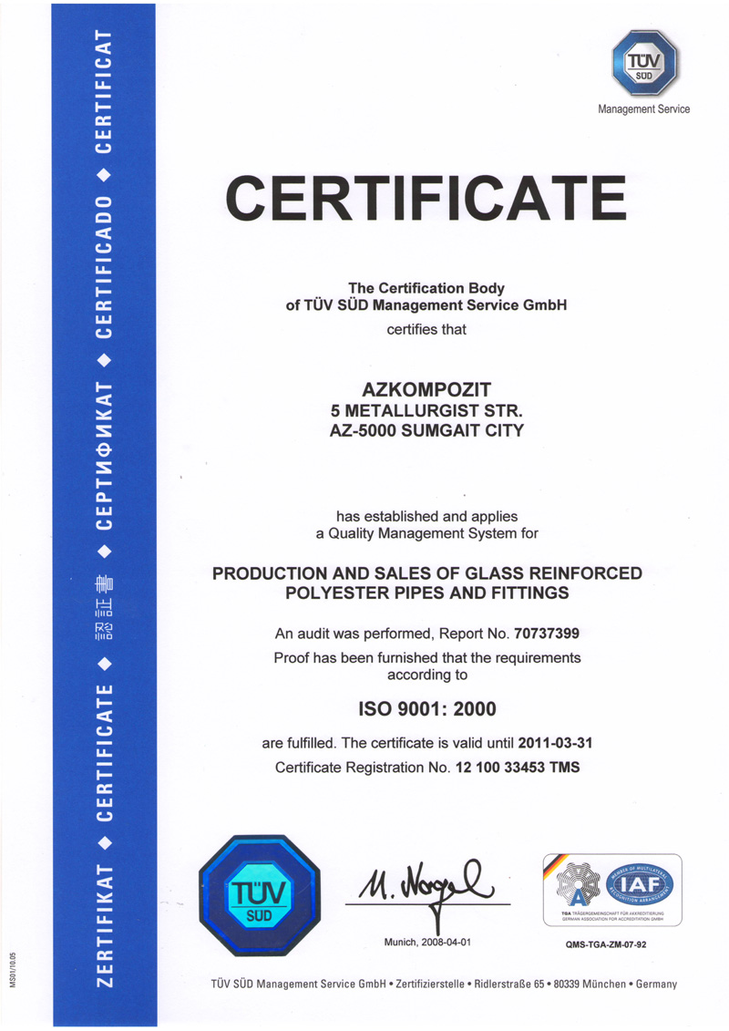 Certificate of conformance template free choice image templates certificate of conformance template free image collections certificate of conformance template free image collections certificate of yadclub Image collections