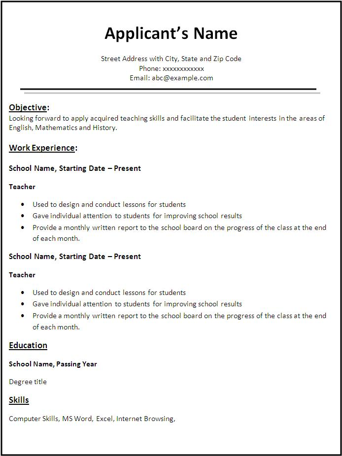 free downloadable template for teacher resume