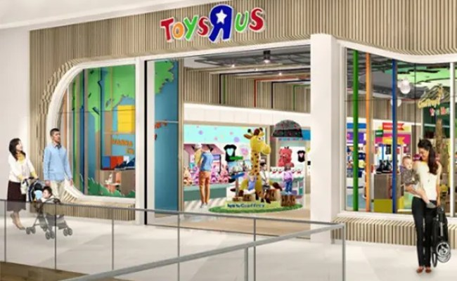 Toys R Us Adventure Atlanta Babypalooza
