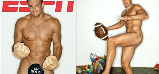 Rob Gronkowski Naked ESPN-horz