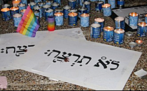 Tel Aviv LGBT center shooting 2009