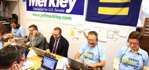 Merkley and HRC