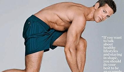 Aaron Schock Gay Porn