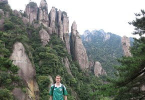Backpacking in Sanqing Shan - gorgeous mountains in Jiangxi.