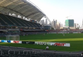 Top 5 Football Experiences in China