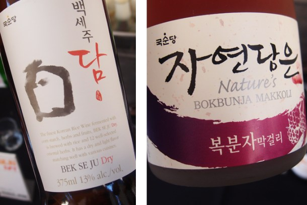 Korean wines at the 8th Annual LA Wine Festival