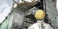 1F: Diario Fukushima di Kazuto Tatsuta