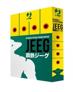 Jeeg Box