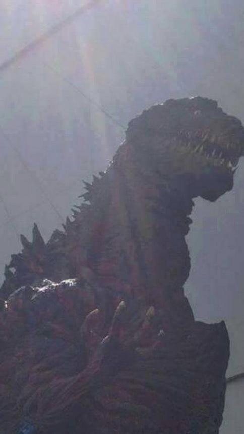 Godzilla: Resurgence