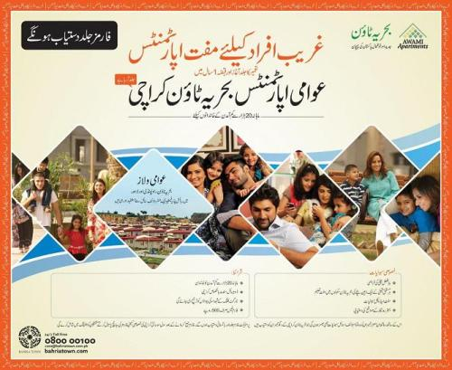 Awami Apartments Bahria Town Karachi - Forms available soon