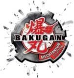 ms logo Bakugan: Mechtanium Surge Packs