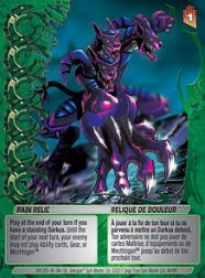 46f Pain Relic Bakugan Mechtanium Surge 1 48f Card Set
