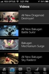 itunes02 200x300 iTunes Bakugan App 2012
