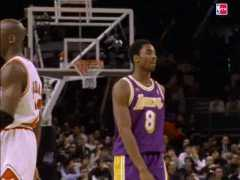 Throwback Clip: Kobe Bryant's Very First All-Star Game