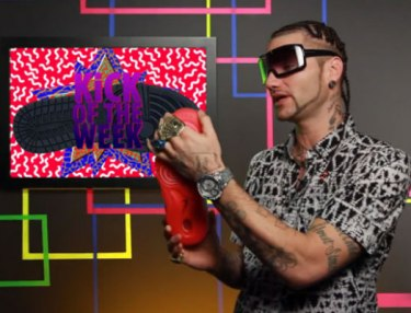 ComplexTV Presents: Riff Raff Realm (Episode #1)