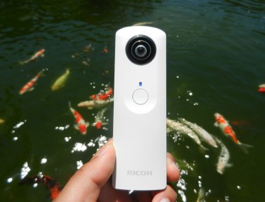 Hands On With Ricoh THETA