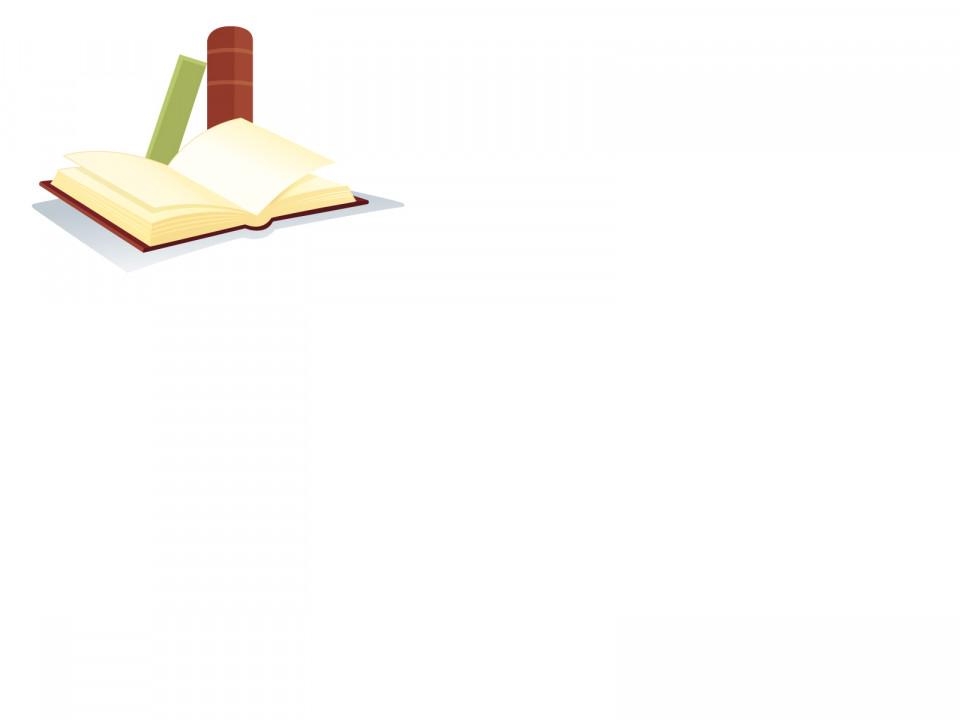 Books Powerpoint Wallpaper 17849 - Baltana